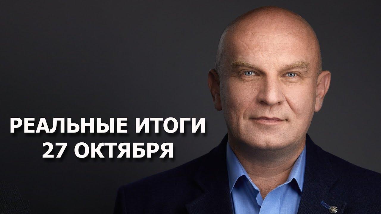 Кризис политической системы Украины и мы даже не простудимся на чьих-то похоронах