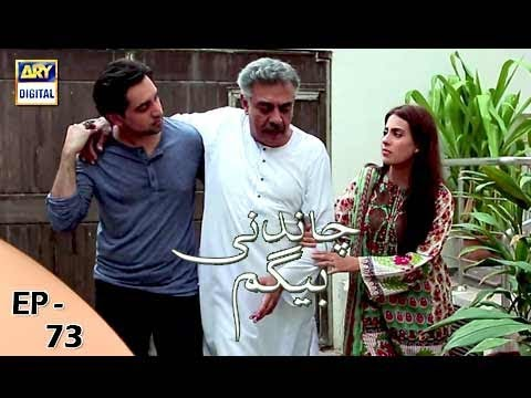 Chandni Begum Episode 73 - 23rd January 2018 - ARY Digital Drama thumbnail