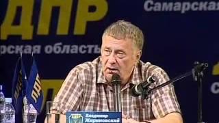 Полная версия выступления Жириновского