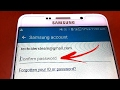How Unlock Password / Pattern Lock / Factory Reset Samsung Android Mobile  With forgotten Password