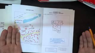 видео Технический план и паспорт квартиры