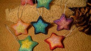 Брелки из бисера. Подвеска.  Бисероплетение.  Мастер класс / Trinkets of beads. Suspension. Beading.(Наша группа в ВК: https://vk.com/rukodelie_tv_ytube Присоединяйтесь! Звезда из бисера, очень оригинальное новогодние украш..., 2015-11-27T18:00:54.000Z)