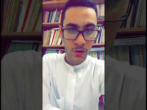 كتاب مذكرات وريثة العرش pdf