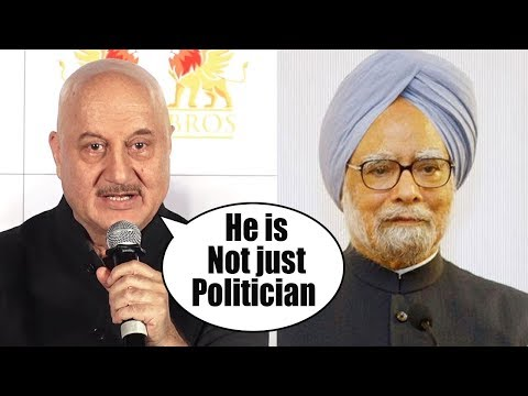 Anupam Kher Revealed Secrets of Manmohan Singh at The Accidental Prime Minister Trailer Launch Event