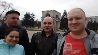 Кишинев (Молдавия). Пробуждение началось!