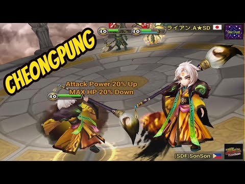 My First Experience Fighting The Wind Art Master Cheongpung - Summoners War