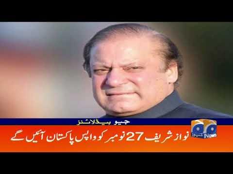 Geo Headlines 09 AM | 10th November 2019