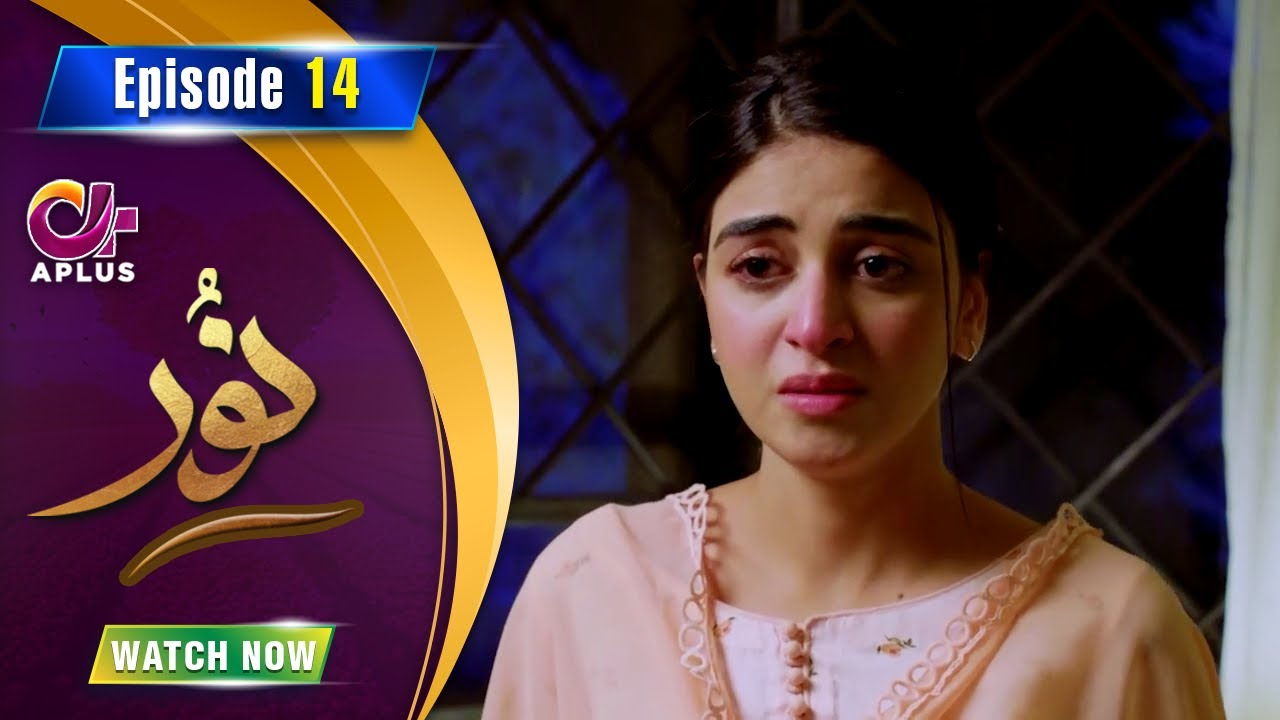 Noor - Episode 14 | Aplus Dramas | Usama Khan, Anmol Baloch, Pasha | C1B1O | Pakistani Drama