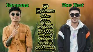 Download lagu ရာဝန&ေရာ္ရြက္,Yarwana & Yaw Yaztသီခ်င္းမ်ား(Myanmar Music Song)