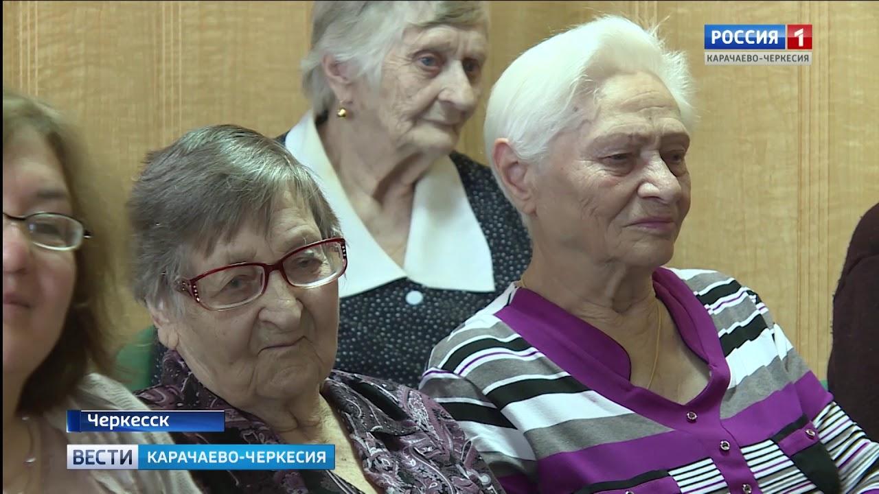 Мероприятия ко дню пожилых в интернате частные дома престарелых москва отзывы