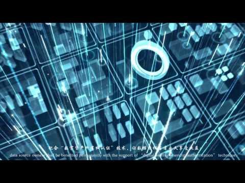 公信宝 - Gongxinbao - Blockchain-based Decentralized Data Exchange