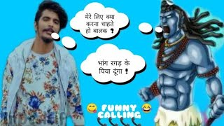 Gambar cover GULZAAR CHHANIWALA - Middle class Song Vs Bholenath / New Ballu Ki comedy video