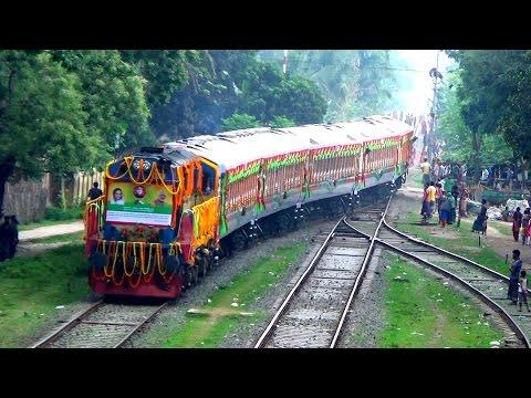 Grand Opening of Khulna to Kolkata Moitree Express Train- 2