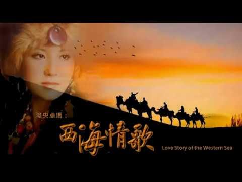 Top Tracks - Jamyang Dolma