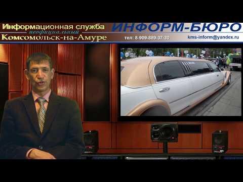 секс знакомства комсомольск-на-амуре без регистрации
