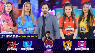 Game Show Aisay Chalay Ga League Season 4 | Danish Taimoor | 16th November 2020 | Complete Show