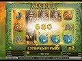 Huge win 15000!!!! Secrets of the Stones bonus scatter 3. Slot NETENT