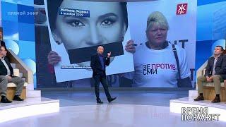 Формула раскола Украины. Время покажет. Выпуск от 04.10.2019