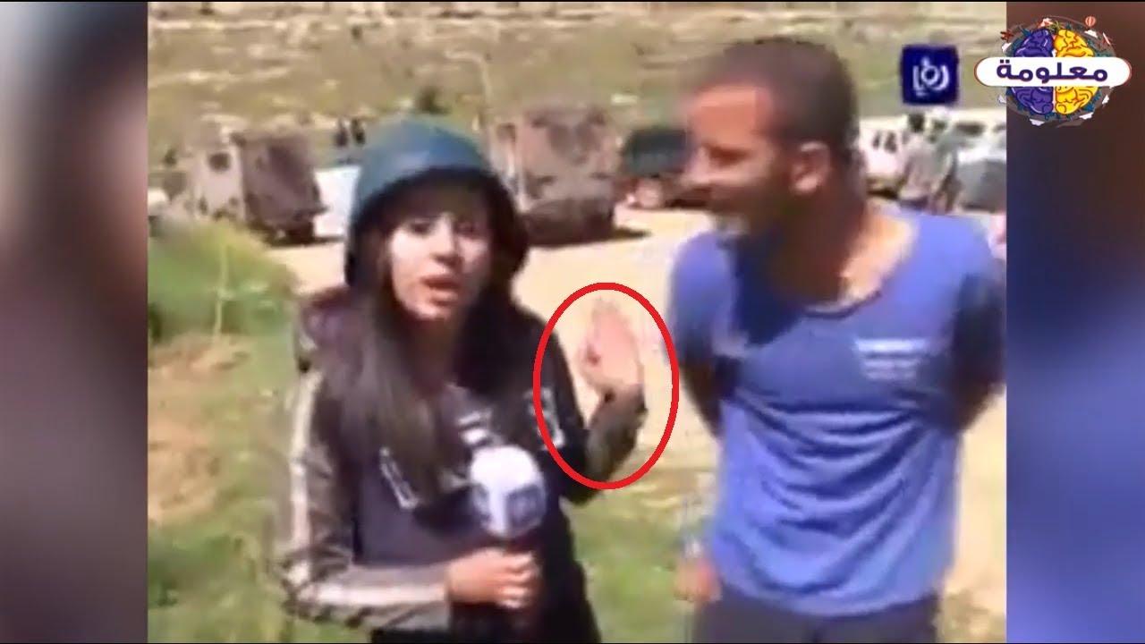 شاهدوا رد فعل مذيعة فلسطينية على مضايقة شاب يهودي