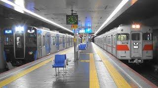 阪神5700系の普通尼崎行きと山陽3050系の普通阪急神戸三宮行き 高速神戸駅