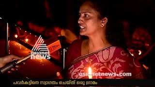 A Village in Kannur where power cut is not a problem