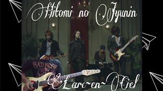 L'arc~en~Ciel - Hitomi no Jyunin guitar cover