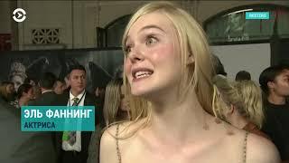 В Лос-Анджелесе прошла мировая премьера фильма «Малефисента. Владычица тьмы»