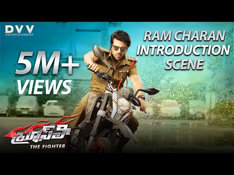 Ram Charan Introduction Scene | Bruce Lee The Fighter Movie Action Scene | Rakul Preet | Thaman