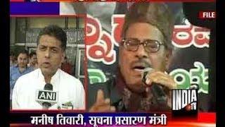 Manish Tewari condoles death of legendary singer Manna Dey