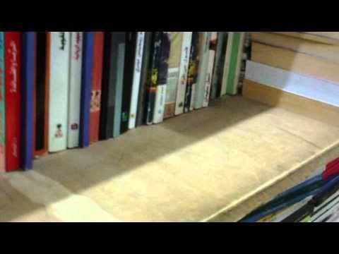 arab bookstore in Brussels !