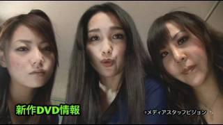人気若手女優が活躍する人気シリーズ<ハイクラス>の第二弾!! ついに...
