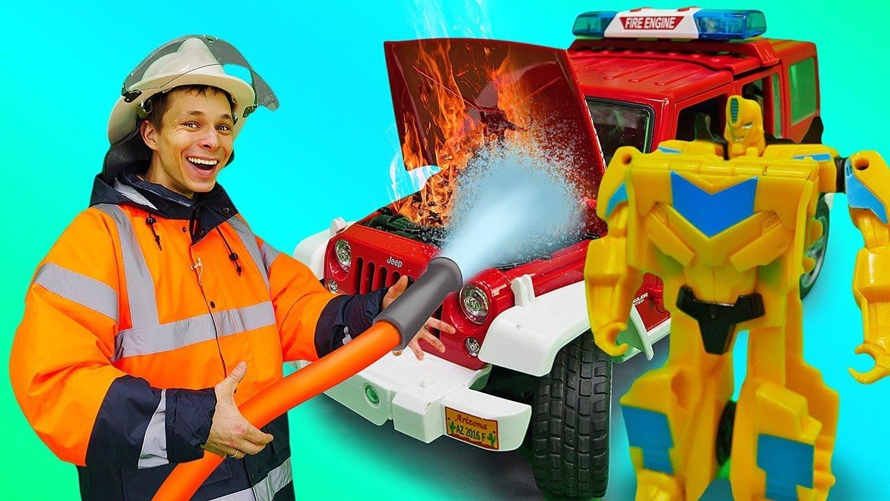 Видео игры с Трансформерами - Фёдор и Бамблби - пожарные! - Автомастерская.