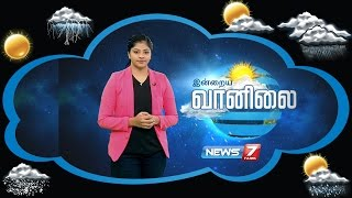 Weather Forecast | 29-09-2016 | News7 Tamil