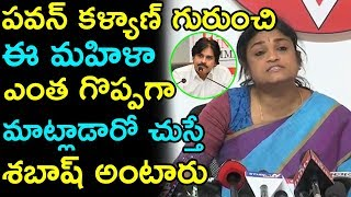 Jana Sena Party Formation Day Special Video