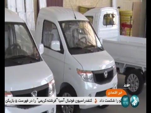 Iran Khodro Sazi Yazd co. & China YinXiang Group made Vehicles manufacturer خودروسازي يزد ايران