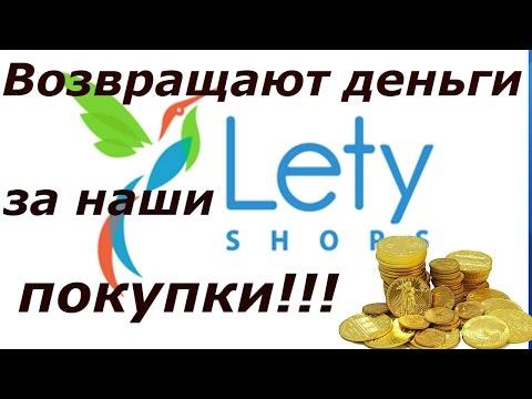 20 НАИЛУЧШИХ ЛАЙФХАКОВ ДЛЯ ЖИЗНИ Кэшбэк сервис LetyShops: https://letyshops.ru/Afinka-DIY Расширение для браузера от LetyShops: