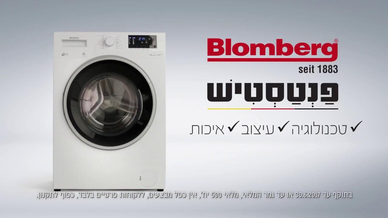 הוראות חדשות מכונות הכביסה של בלומברג זה פנטסטיש - YouTube LL-25