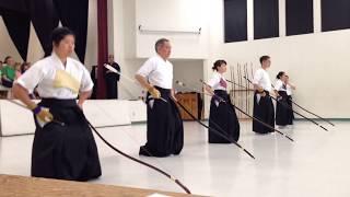 Kyudo Demonstration 1 of 2