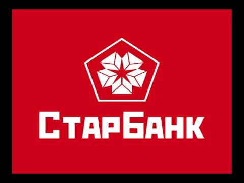 ЦБ РФ отобрал лицензию у «СтарБанка» за рискованные кредиты