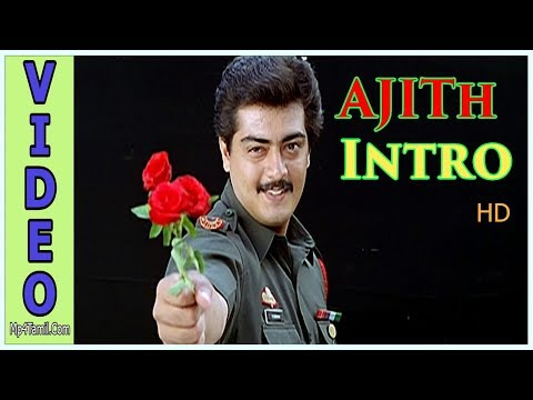 Ajith Intro Theme Music - Nee Varuvai Ena (1999) HD