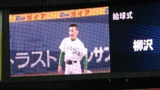 2017年3月26日に京セラドームで開催されたオープン戦、オリックスvs阪神...