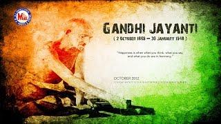 Download Hindi Video Songs - Gandhi Jayanthi Song 2015    Patriotic Song