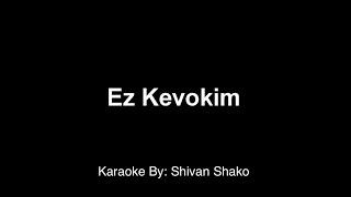 karaoke kurdi ez kavokim