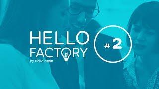 Hello Factory #2 : banque en ligne et appli mobile | Hello bank!
