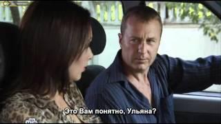 Мой грех (2011) SATRip (sub) thumbnail