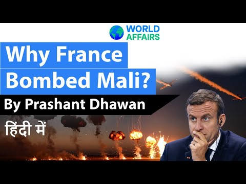 Why France Bombed Mali after Nice Attack? by Prashant Dhawan Current Affairs 2020 #UPSC
