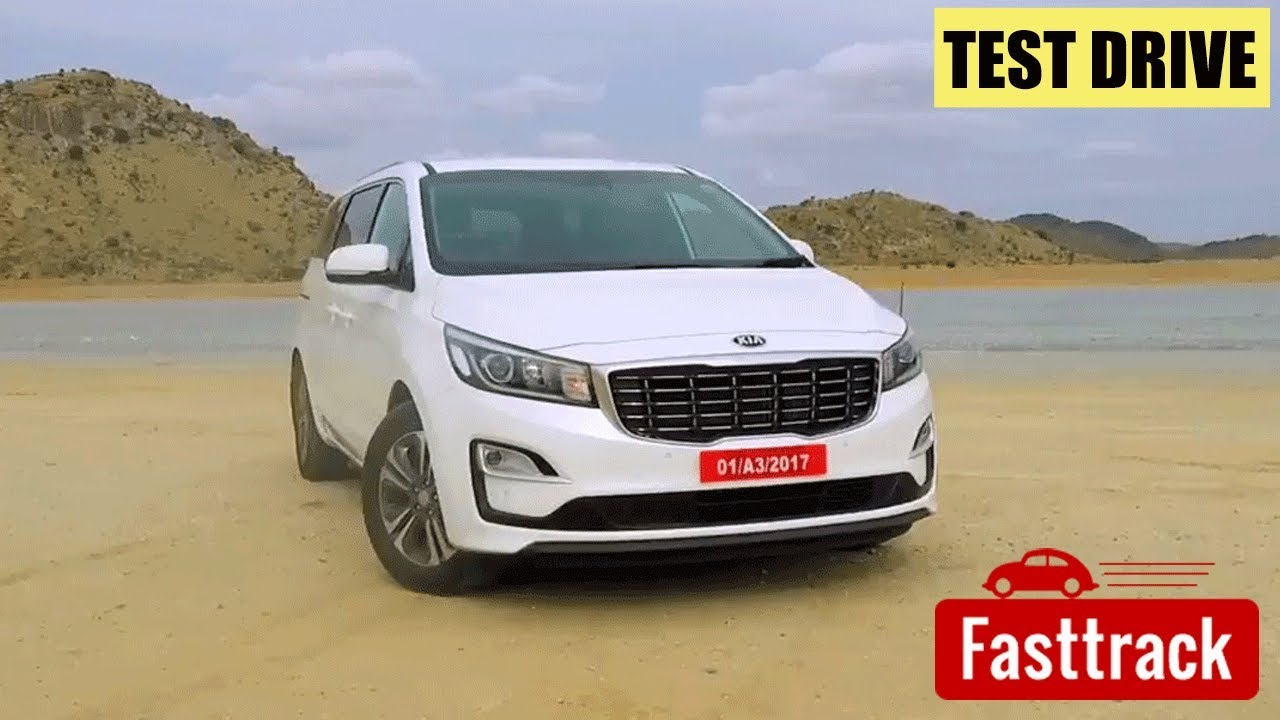 Kia Carnival Test Drive Review Manorama Online Youtube