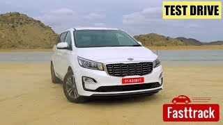 Kia Carnival | Test Drive Review | Manorama Online