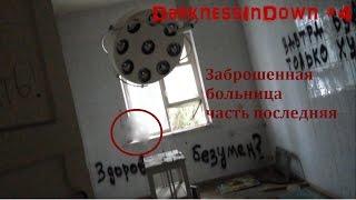 видео Светильники операционные