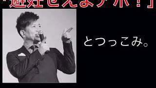 引用☆ ガジェット通信 サンケイスポーツ exciteニュース ☆https://youtu...